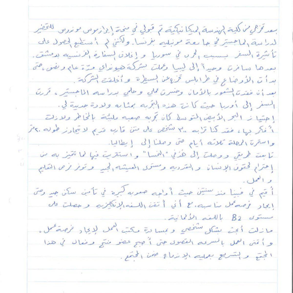 Briefe Schreiben Einleitungssätze : Flüchtlinge schreiben briefe an Österreich