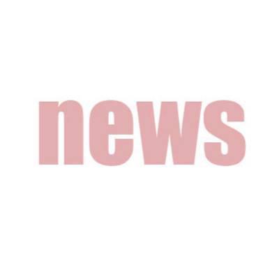 News aus Rehabilitation