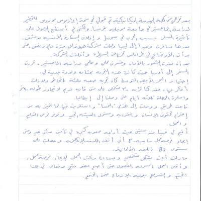 Flüchtlinge schreiben Briefe an Österreich