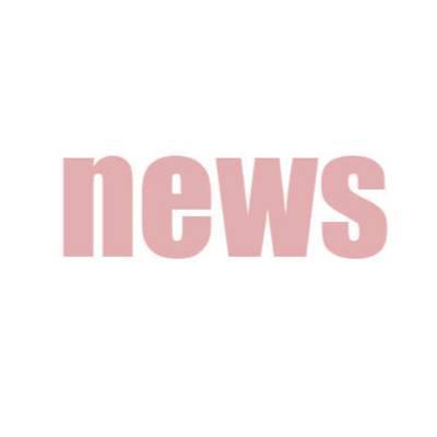 News rund um Klinik & Karriere